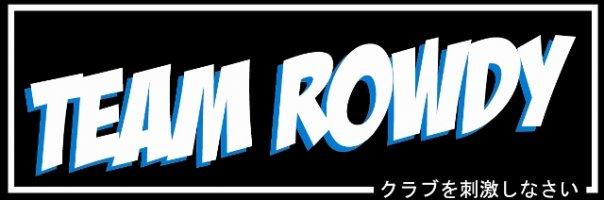 Team Rowdy